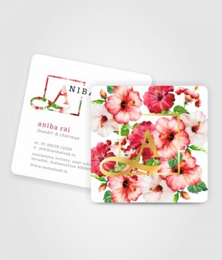 Fashion Industry Business Card front